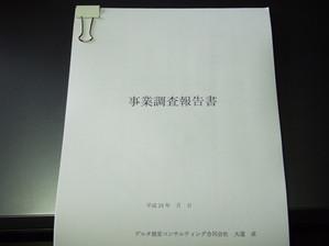 Dscf2107_2