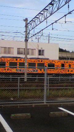新幹線は案外脆弱。